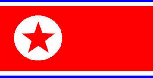 तेस्रोपटक निर्देशन दिएपनि उत्तर कोरियाली लगानी फिर्ता लैजाने छाट देखाएन