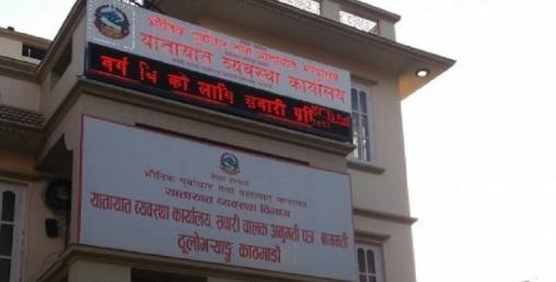 लाइसेन्स परिक्षा स्थगित, नेपाल -भारत मैत्री बस सेवा बन्द