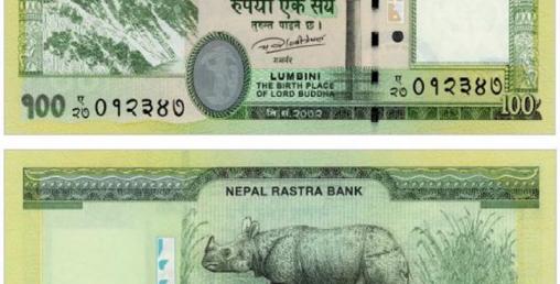 फरक प्रकारको १०० को नयाँ नोट बजारमा