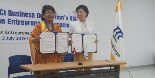 नेपाली र कोरियन महिला उद्यमीबीच सहकार्य हुने
