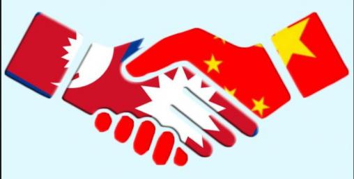 नेपाल–चीन परराष्ट्रमन्त्रीस्तरीय बैठक आर्थिक र विकासरीमा केन्द्रित हुने