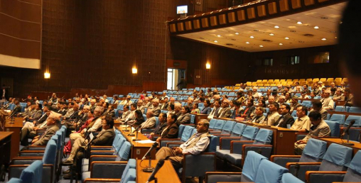 नेतालाई भ्रष्टाचार मुद्दा लागेपछि संसद बैठक अवरुद्ध पार्ने, भ्रातृ सङ्गठनलाई सडकमा उतार्ने तयारी