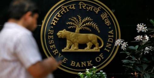 भारतमा  खराव प्रदर्शन गर्ने निजि बैंकका कर्मचारीले अब मोटो रकम लिन नपाउने
