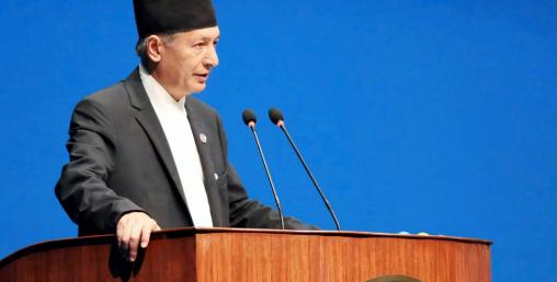 संसद्मा राजश्व चुहावट संशोधन विधेयक पेश
