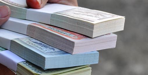 दशैंमा नयाँ नाेट वितरण नगर्ने राष्ट्र बैंकको याेजना