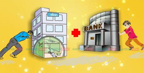 १७१ बैंक तथा वित्तीय संस्थाको अस्तित्व समाप्त