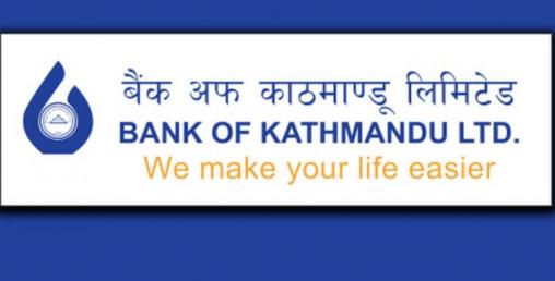 बैंक अफ काठमाण्डूको नाफा ४६ प्रतिशतले वृद्धि