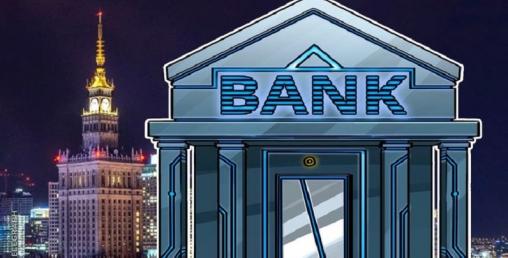 घट्ने भयो वाणिज्य बैंकको संख्या