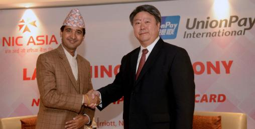 एनआईसी एशिया बैंकले यूनियन पे इन्टरनेशनलसँगको सहकार्यमा भर्चुअल कार्ड जारी गर्ने