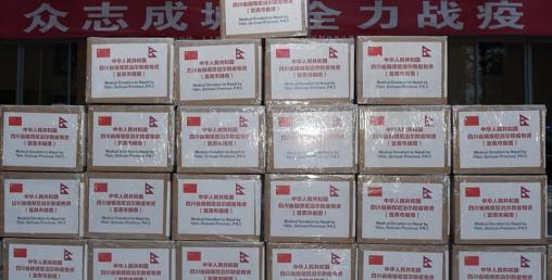कोरोना रोकथामका लागि चीनबाट पहिलो सहयोग सामग्री आइपुग्यो