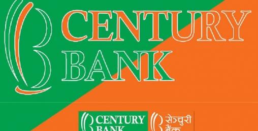 लाभांश पारित गर्न सेञ्चुरी बैंकको साधारणसभा हुँदै