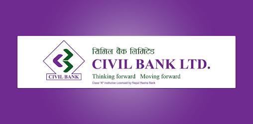 सिभिल बैंकको शाखा पाँचथरको रविमा