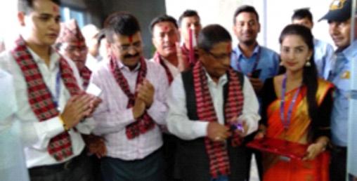 सिभिल बैंकको शाखा कोहलपुरमा