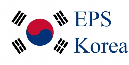 इपीएस परिक्षामा १२ हजार उत्तीर्ण भए पनि कोरियाले ६ हजार ७ सयलाई मात्र लैजाने