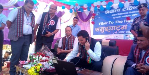 कर्णालीमा नेपाल टेलिकमको एफटिटिएच सेवा