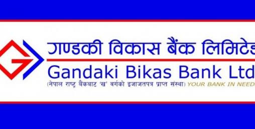 गण्डकी विकासको नगद लाभांश शेयरधनीको बैंक खातामा