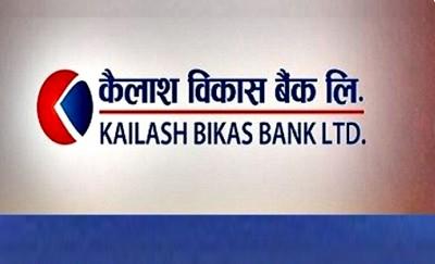 कैलाश विकास बैंकले लाभांश लिन बोलायो