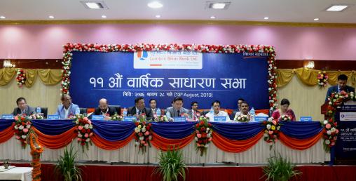 लुम्बिनी विकास बैंकको साधारण सभाद्वारा १७ दशमलव ०७ प्रतिशत बाेनस शेयर पारित
