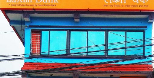 लक्ष्मी बैंकको ११२औँ शाखा ललितपुरको चापागाउँमा