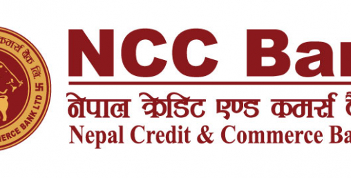 एनसीसी बैंकले लाभांश घोषणा गर्यो