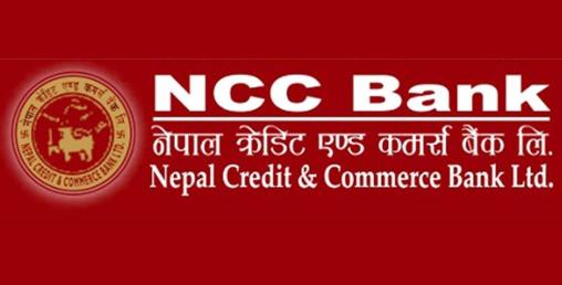 एनसीसी बैंकले लाभांश पारित गर्दै