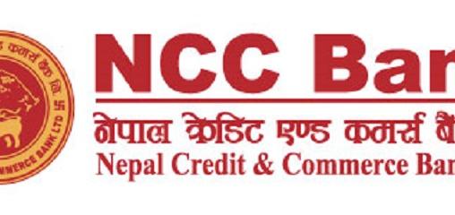 एनसीसी बैंकको मूल्य समायोजन भएन