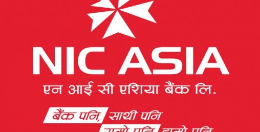 एन आई सी एशिया बैंक र ग्राण्डी अस्पतालबीच सम्झौता
