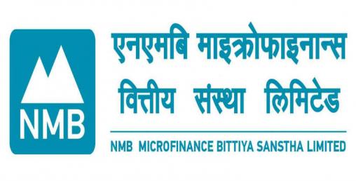 एनएमबी लघुवित्तको हकप्रद शेयर बाँडफाँड