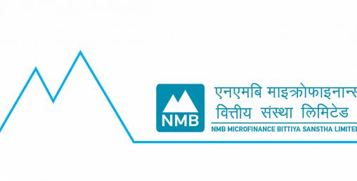 एनएमबी माइक्रोफाइन्सले डेढ सय प्रतिशत हकप्रद जारी गर्न अनुमति पायो
