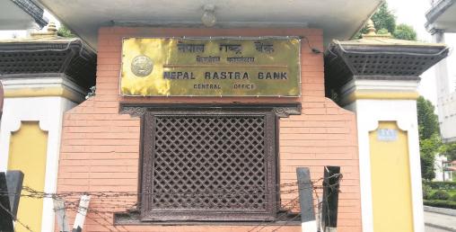ऋणको ब्याजमा राष्ट्र बैंकको नयाँ निर्देशिका जारी
