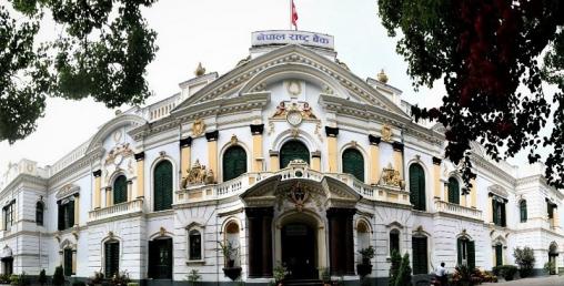 राष्ट्र बैंक आफ्नो निर्णयमा टसमस गरेन, बैंकर भन्छन्–'राष्ट्र बैंक निरंकुश बन्यो'