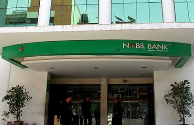नबिल बैंकद्वारा ३४ प्रतिशत लाभांश घोषणा