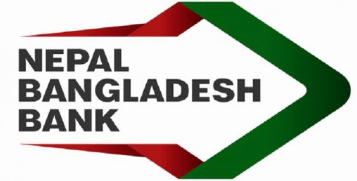 नेपाल बंगलादेश बैंकद्वारा लाभांश प्रस्ताव