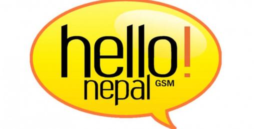 सुमार्गीकाे लगानी रहेकाे नेपाल स्याटेलाइटको अनुमति पत्र खारेज