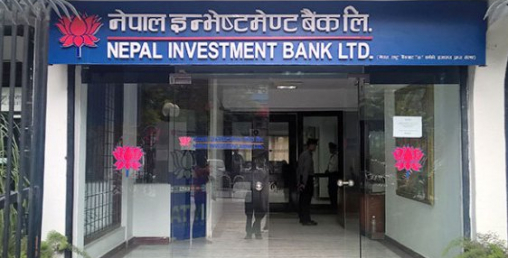 नेपाल इन्भेष्टमेन्ट बैंकको नाफा ३ अर्ब ४१ करोड