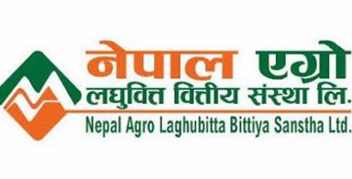 नेपाल एग्रोको नाफा २५ प्रतिशत घट्यो