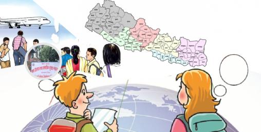 नेपाल पनि रोजगारीको आकर्षक गन्तब्य !