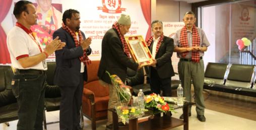 महालक्ष्मी विकास बैंकको २५औँ वार्षिकोत्सवमा नागरिक अभिनन्दन