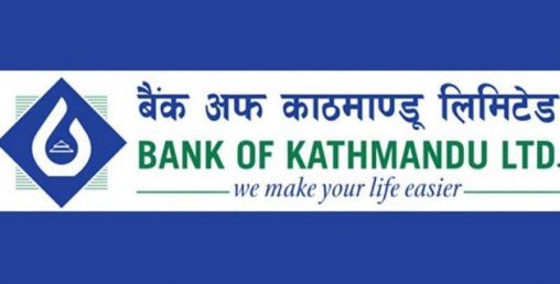 बैंक अफ काठमाण्डूद्धारा कोरोना कोषलाई १ करोड सहयोग गर्ने