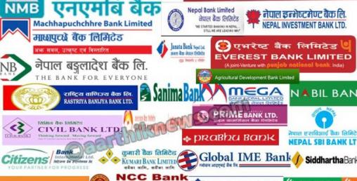 बैंकको चुक्ता पुँजी दोब्बर हुने संकेत, बैंकहरुलाई दर्जनमा सीमित गर्न दबाब