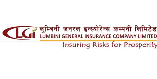 लुम्बिनी जनरलको हकप्रद शेयरको बाँडफाँट