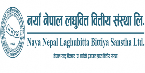 नयाँ नेपाल लघुवित्तको लाभांश प्रस्ताव