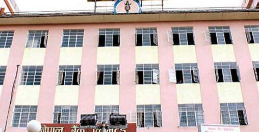 सरकारी स्वामित्वको नेपाल बैंकमा खुल्यो सिइओको जागिर