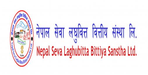 नेपाल सेवा लघुवित्तले लाभांश दिने
