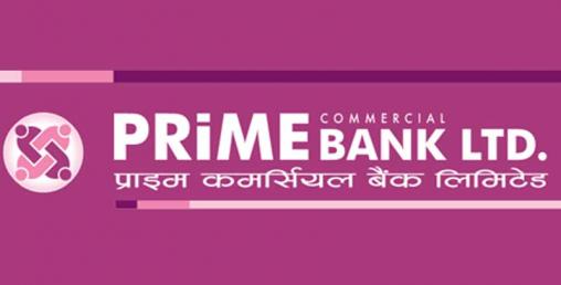 प्राइम बैंक साधारणसभाः १६ प्रतिशत बोनस सहित २२ अर्ब पुँजी पुर्याउने प्रस्ताव