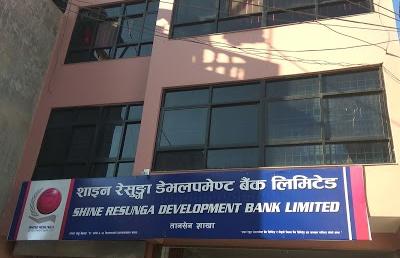 शाइन रेसुङ्गा राष्ट्रियस्तरको विकास बैंक बन्यो