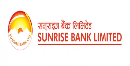 सनराइज बैंकले ऋणपत्र जारी गर्ने