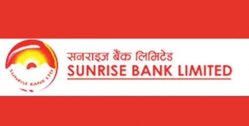 सनराइज बैंकद्वारा नगद लाभांश खातामा पठाउन शुरु