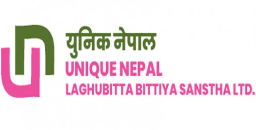 युनिक नेपाल लघुवित्तको नाफा ४ करोडमाथि