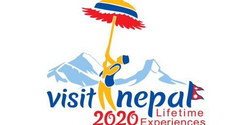 भ्रमण वर्ष २०२० का लागि निजी क्षेत्रसँग सहकार्य गर्ने कार्यक्रमको प्रस्ताव
